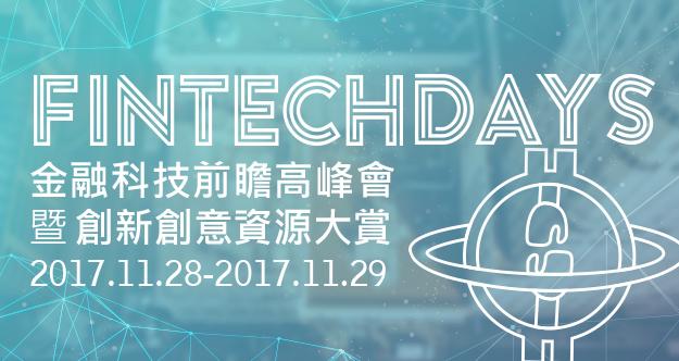 Fintech Days 2017