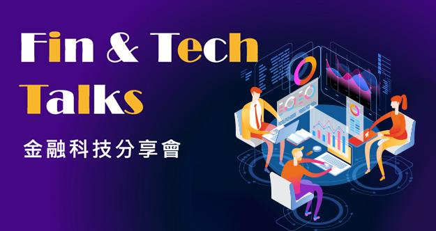 Fin&Tech Talk