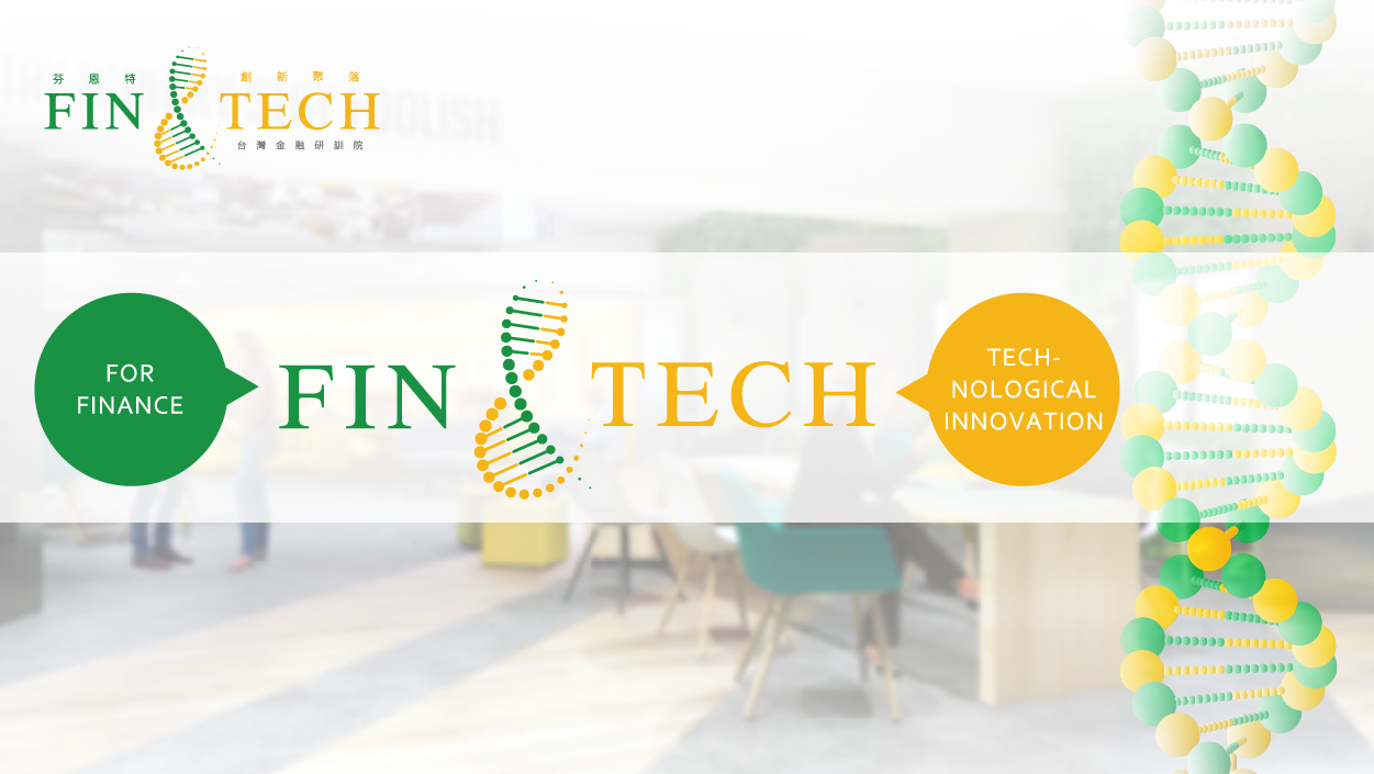 Fin & Tech Innovation Village