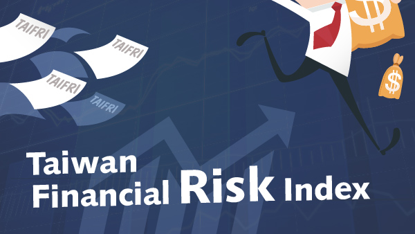 Taiwan Financial Risk Index (TAIFRI)