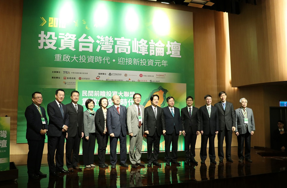 2018 Taiwan Investment Forum